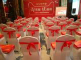 杭州桌子租赁、杭州商务桌租赁