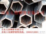 农耕机六角钢管|微耕机六角钢管|异型六角钢管