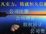 上海专业代理公司进出口退税服务,上海公司进出口权办理
