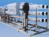 批发透明混床玻璃柱 批发混合离子交换纯水机 2吨超纯水设备