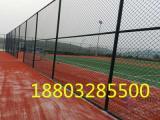 篮球场围网标准尺寸