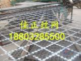 焊接刀片刺网刺丝护栏样式介绍