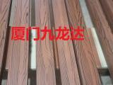 金属木纹漆 方钢方管木纹漆