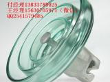 悬式LXY-70玻璃绝缘子LXY1-70