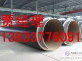 大口径聚氨酯发泡保温管施工高效