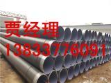 优质大口径TPEP防腐钢管来瑞泰