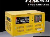 高原20KW静音汽油发电机SHL20T