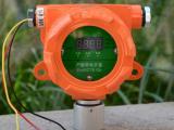 可燃气体报警器现场显示现场声光报警器