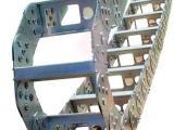 专业生产钢铝拖链 桥式钢制链 全封闭式拖链 穿线链