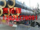 钢套钢蒸汽直埋保温管最新价格