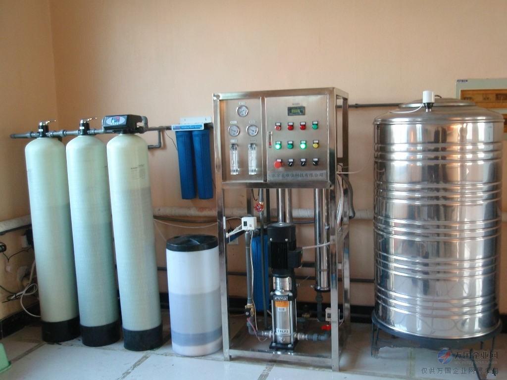 生活饮用水处理设备工业用净水设备