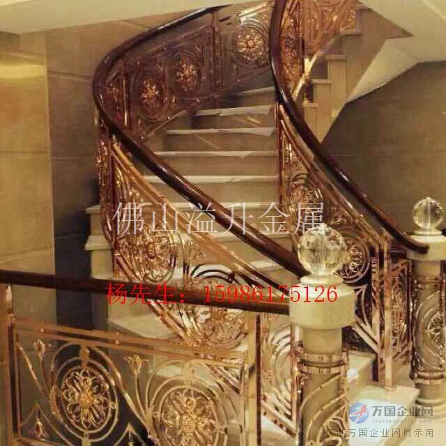 欧式弧形楼梯经典之作 电镀铝镂空楼梯扶手订做