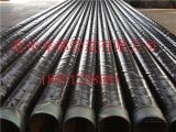 燃气管道专用3pe防腐螺旋钢管