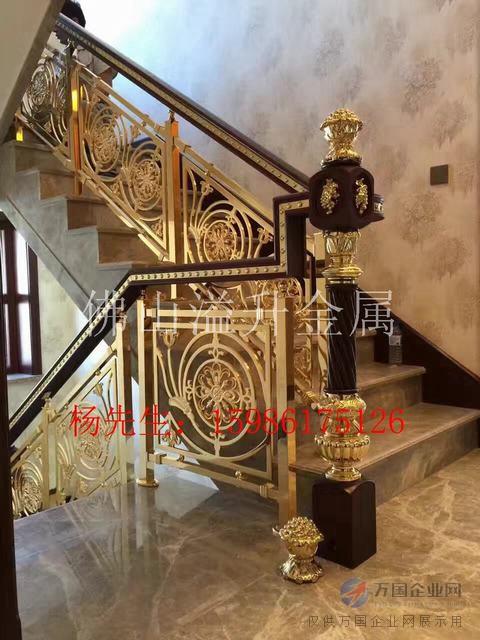 会所楼梯欧式法艺术扶手护栏价格