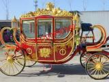 高档新款欧式马车皇家婚庆婚礼旅游观光