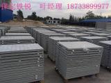 水泥基疏散平台及支架铁锐厂家直销 模具化生产 耐久性强