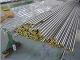 供应Q195碳素结构钢圆棒Q215碳素结构钢圆钢