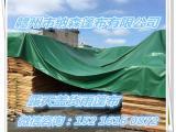 货场篷布简介,货场篷布价格,货场篷布订做,货场篷布厂家