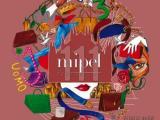 2017年意大利箱包展/皮具展意大利米兰包袋展MIPEL