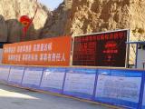 隧道考勤定位系统 隧道人员定位系统 隧道门禁系统