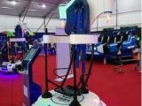 VR背包飞行厂家直销