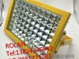 隔爆型防爆LED灯 80W 带应急蓄电池LED防爆灯