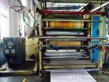 印刷辊筒油加热器/凹版印刷辊筒模温机