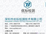 铝基板UL796认证