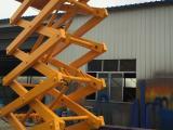 小型固定升降机-剪式单叉升降台