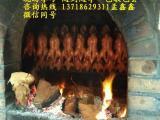 吊炉烤鸭加盟88吊炉烤鸭的腌制方法