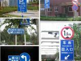 批发定制各类道路交通标志牌,公路标牌厂家