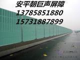 城市快速路声屏障、声屏障厂家、声屏障批发价格、桥梁声屏障