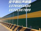 透明板声屏障、城市高架桥声屏障、声屏障安装、铝板声屏障