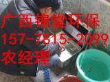 柳江自来水管道施工,柳江自来水管道清洗价格