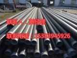 化工用3PE防腐钢管生产厂家