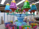 夏季爆款儿童游乐设施逍遥水母 万达8折优惠!
