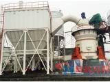 碳酸钙发展迎来新局面 碳酸钙立磨机厂家3辊4辊立磨机