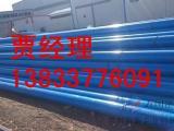 熔结环氧粉末防腐钢管价格厂家全面介绍