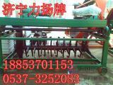 槽式翻抛机价格型号翻堆机生产厂家