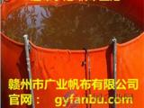 水产养殖用帆布水池