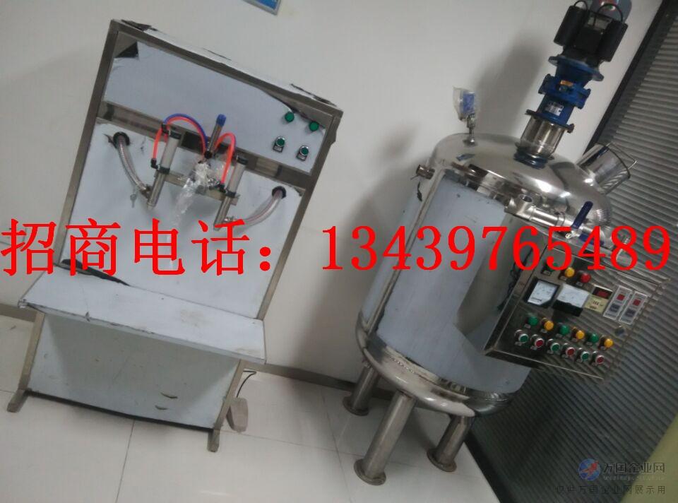 玻璃水生产设备厂家 玻璃水设备价格 玻璃水加工设备厂家