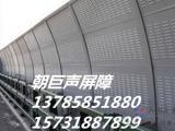 公路声屏障、声屏障厂家、桥梁声屏障、声屏障安装、透明板声屏障
