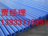 电力管道内外涂塑防腐钢管厂家技术高端