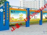 灯杆灯箱宣传栏,有现货宣传栏,中式风格宣传栏,中国风宣传栏