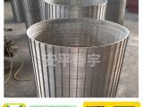 猪粪脱水机滤网/固液分离专用楔形滤网/不锈钢矿筛管