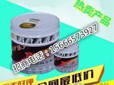 聚氨酯清漆价格、报价