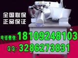 富士龙(渡边)351型切片机刨肉机