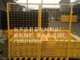 建筑工地围基坑铁丝网 工地基坑围挡护栏 基坑护栏生产厂家