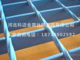 防锈喷漆钢格板_工业建筑吊顶【科迈】批发