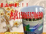 米黄氟碳漆价格